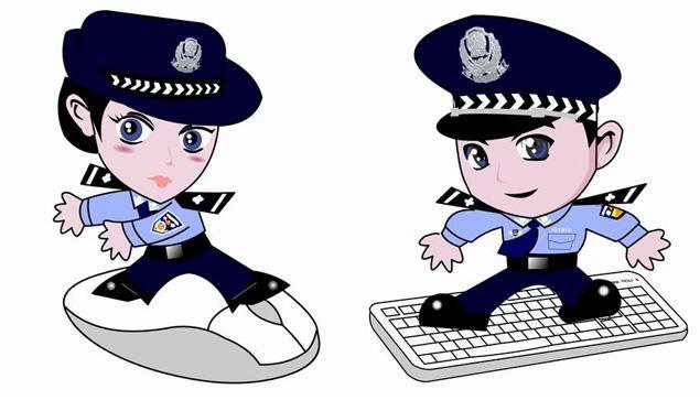 jingjing-chacha chinese internet police