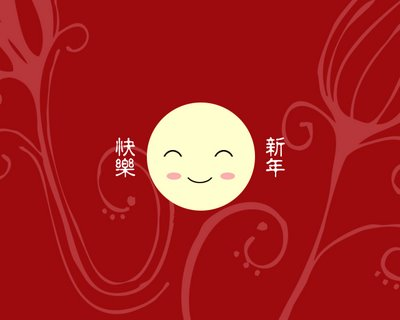 httpchinese new year cardsblogspotcom