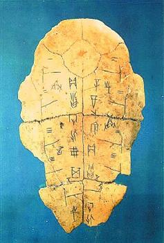 chinese oracle bone turtle