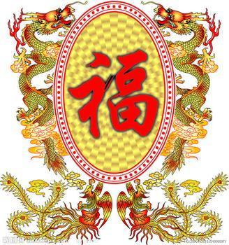 ji xiang wu
