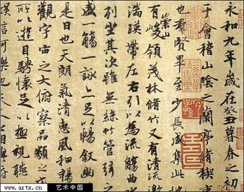 semi cursive script